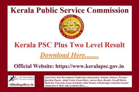 Kerala PSC Thulasi Result 2021